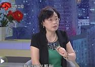 """20170904万家灯火yzc888:李群讲肠道""""捉妖记"""""""