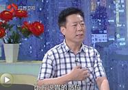 20170905万家灯火全集:李志刚讲免费的养胃法