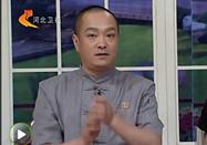 20170903家政女皇全集:郝振江讲啤酒焖带鱼的做法