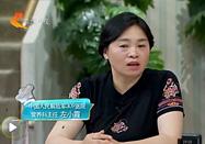 20170904家政女皇栏目:左小霞讲风油精可口服