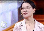 20170905北京卫视养生堂:钱菊英讲目标胆固醇你造吗
