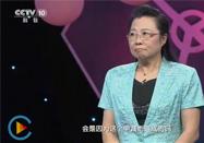 20170907健康之路全集:郭晓慧讲甲状腺的信号(下)