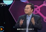 20170909央视健康之路:李焱讲千金难买老来肉