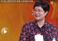 20170908北京养生堂视频全集:何丽讲食物相克到底可信吗