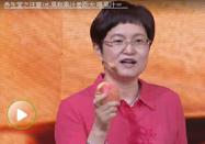 20170909北京卫视养生堂视频全集:何丽讲果汁可以替代水果吗
