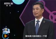 20170910央视健康之路:伍冀湘讲关好防癌这道门