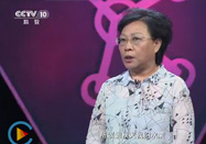 20170911中央电视台健康之路:刘敏讲秋季果蔬调肠胃(上)