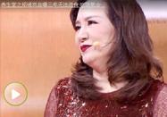 20170911北京卫视养生堂:贾宝庆讲什么是肠梗阻