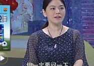20170908万家灯火养生全部视频:何晓瑾讲三七可祛斑