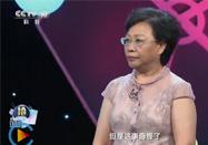 20170912cctv10健康之路:刘敏讲秋季果蔬调肠胃(中)