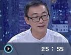 20170912万家灯火视频:王旭东讲吃什么治疗脱发