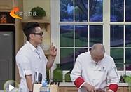 20170910家政女皇视频全集:牛金生讲猪红五福羹的做法