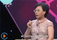 20170913健康之路视频:刘敏讲秋季果蔬调肠胃(下)