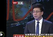 20170909健康北京视频全集:周玉杰讲心肌梗死的诱因