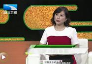 20170913饮食养生汇视频栏目:王师菡讲如何远离高血脂