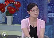 20170913万家灯火视频:倪敏讲如何缓解便秘