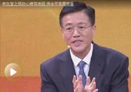 20170914北京yzc888堂视频全集:杨跃进讲预防心梗有绝招