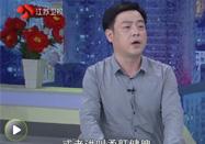 20170914江苏卫视万家灯火:章阳讲常腹泻要重视