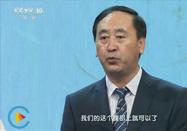 20170917健康之路全集:贾立群讲小麻烦不吃药(下)