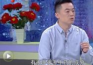 20170915万家灯火养生:尹志强讲夏末初秋防蚊大作战