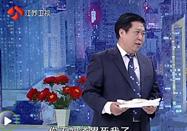 20170917萬家燈火視頻:陳明講健脾利水有妙招