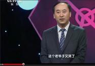 20170916cctv健康之路:贾立群讲小麻烦不吃药(上)