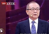 """20170918yzc888堂官网:韦企平讲""""拨云见天""""养晶珠"""