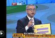 20170916健康北京视频节目:朱军讲淋趋承肿大年夜请别慌