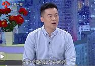 20170916江蘇衛視萬家燈火:尹志強講換季驅蟲的方法