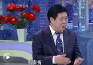 20170918万家灯火全集:陈明讲什么是地骨皮