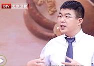 20170919北京台养生堂:王军讲流传千古的脐疗养生