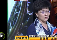 20170918BTV健康北京:郭丽君讲忐忑的冠心病