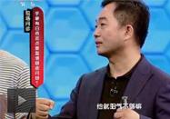 20170920健康之路视频:刘剑峰讲手上的健康密码(下)