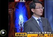 20170919健康北京视频栏目:凌云鹏讲心脏三道��痕出�F在他��三人身上手术也跨界