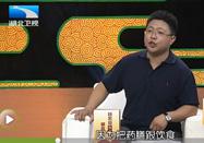 20170920飲食養生匯:劉志國講藥膳中有大道理