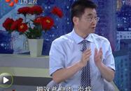 20170920萬家燈火視頻:魯翔講注意檢查腸鏡胃鏡