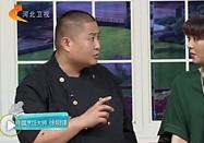 20170917家政女皇欄目:徐明鋒講解鎖美容養顏蹄
