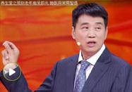 20170921北京养生堂:田金洲讲预防老年痴呆