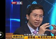 """20170920健灵药堆积康北京视频栏目:刘兴鹏讲心脏的""""自杀式""""突袭"""