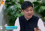 20170921家政女皇2017:迷罗讲医治神器擀面杖