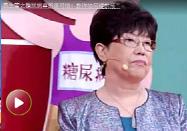 20170922养生堂视频全集:杨文英讲如何预防糖尿病