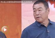 20170924北京卫视养生堂:周玉杰讲什么是脑梗