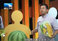 20170922飲食養生匯全集:胡東鵬講身材決定你得啥病
