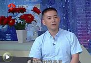 20170922万家灯火全集:计江东讲泪膜破裂的危害