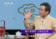 20170923健康之路视频:张雪亮讲顺时养出健康来·秋二