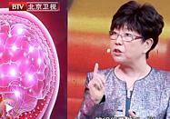 20170923养生堂官网:杨文英讲血糖低易得老年痴呆