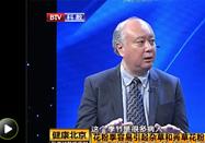 20170923健康北京视频节目:王良录讲秋季过敏若何应对