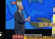 20170924健康北京:王良录讲致命的食物过敏