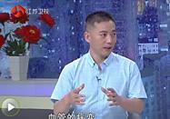 """20170923萬家燈火養生:計江東講視力的""""隱形殺手"""""""