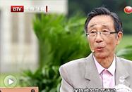 """20170926北京卫视养生堂:于振宣讲神秘""""药水""""揭长寿秘诀"""